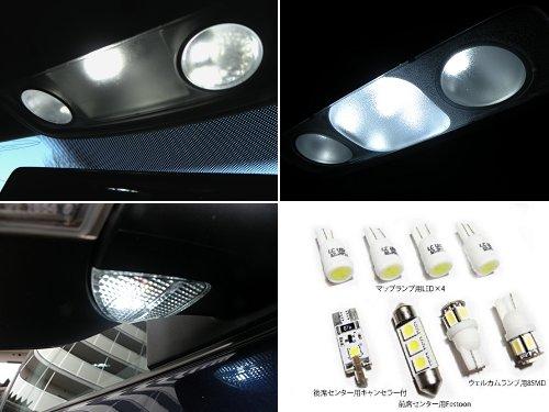 VWゴルフ5  室内灯+ウェルカムランプLED化コンプリートKIT